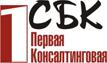 Специализированная Бухгалтерская Компания Первая Консалтинговая